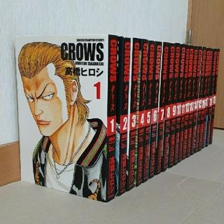 アキタショテン(秋田書店)の美品 CROWS  完全版  1~19全巻(少年漫画)