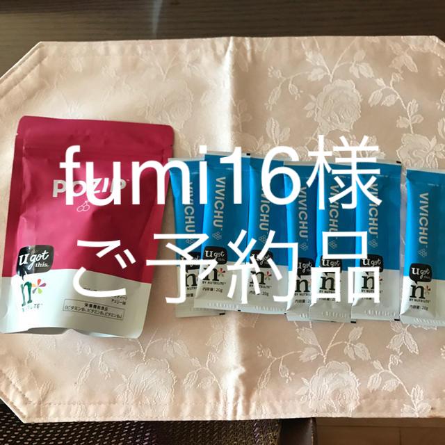 Amway(アムウェイ)のニュートリライト 食品/飲料/酒の健康食品(ビタミン)の商品写真