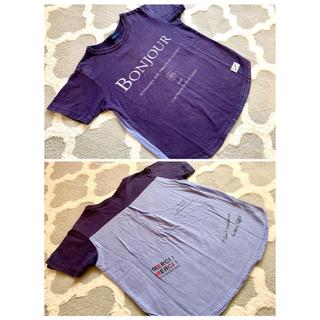 【SOLBOIS】120cm 半袖Tシャツ(Tシャツ/カットソー)
