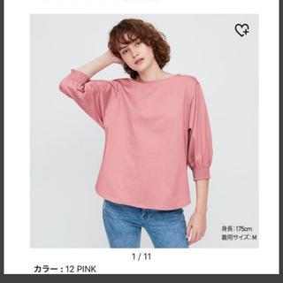 ユニクロ(UNIQLO)のマーセライズコットンシャーリングボリュームスリーブT(7分袖)(Tシャツ(長袖/七分))