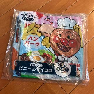 アンパンマン - 【新品・未開封】アンパンマンクラブ ビニールサイコロ すかいらーく