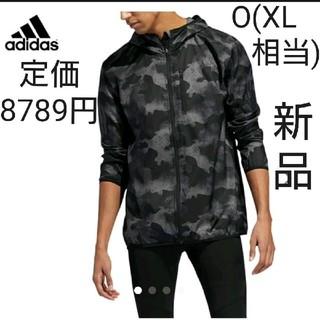 adidas - ★半額以下【新品・タグ付き】adidas トレーニングジャケット O(XL相当)