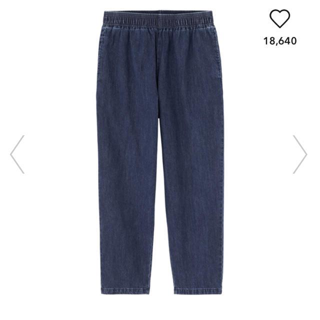 GU(ジーユー)のgu シェフパンツ メンズのパンツ(ワークパンツ/カーゴパンツ)の商品写真