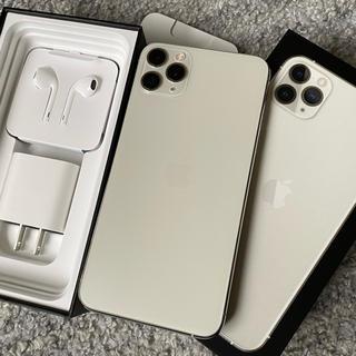 iPhone - iphone11 promax 512GB SIMフリー