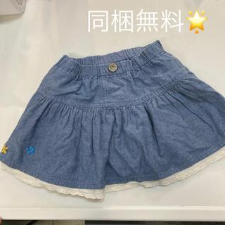 レディーアップルシード(REDDY APPLESEED)のスカート 80 *(スカート)
