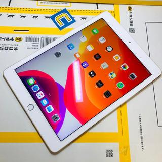 アイパッド(iPad)の2-5129 WIFI iPad Pro 1  32GB 9.7インチ ゴールド(スマートフォン本体)
