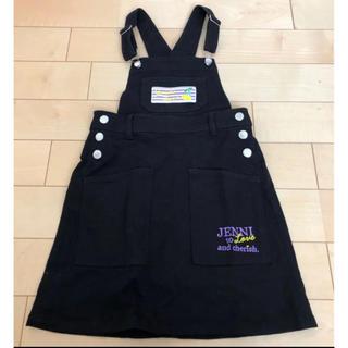 JENNI - JENNI  2way サロペットスカート ジャンバースカート
