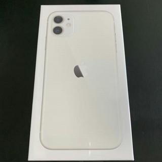 iPhone - iPhone 11 ホワイト 256 GB SIMフリー 未開封