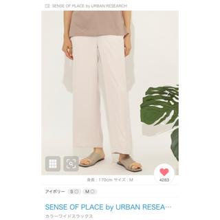 SENSE OF PLACE by URBAN RESEARCH - センスオブプレイス アーバンリサーチ カラー ワイド スラックス パンツ