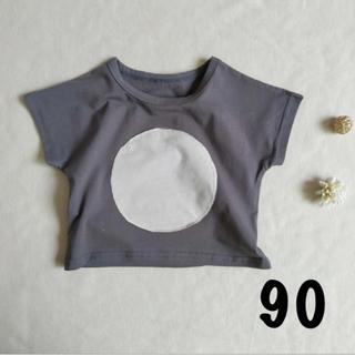 H&M - ⭐︎予約ページ⭐︎ インスタで大人気 まんまるTシャツ