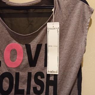 アバンリリー(Avan Lily)の新品タグ付き  アバンリリー(Tシャツ(半袖/袖なし))