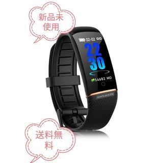 最新版スマートウォッチ(腕時計(デジタル))