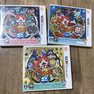 ニンテンドー3DS(ニンテンドー3DS)の3つセット 妖怪ウォッチ(家庭用ゲームソフト)