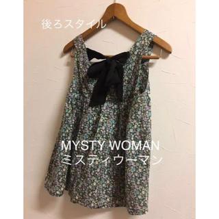 mysty woman -   ミスティウーマン*M*キャミソール リボン リボン取り外し可能 小花