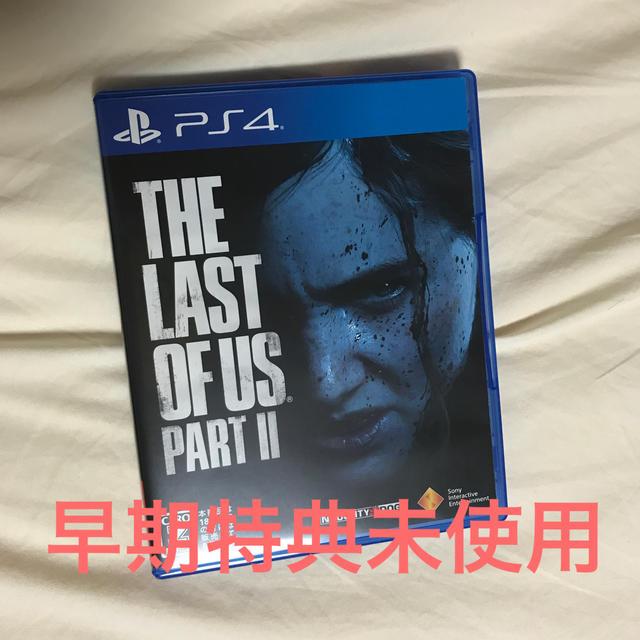 PlayStation4(プレイステーション4)の美品 早期特典付き ラストオブアス2    THE LAST OF US 2 エンタメ/ホビーのゲームソフト/ゲーム機本体(家庭用ゲームソフト)の商品写真