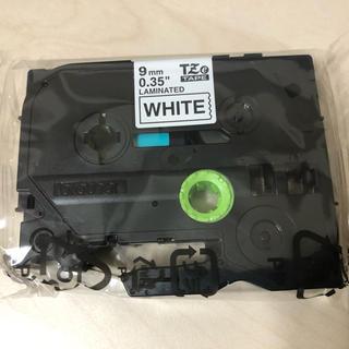 brother - 新品 未使用品 ブラザー ピータッチ 白9mmテープ 黒文字