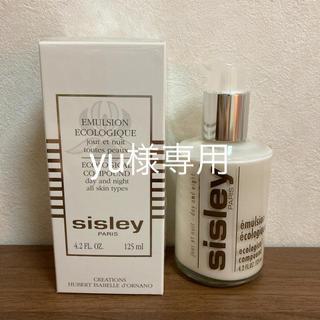 シスレー(Sisley)のシスレー エコロジカルコムパウンド 乳液(乳液/ミルク)