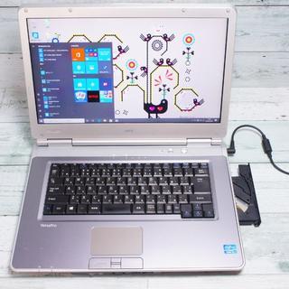 NEC - ノートパソコン NEC win10 i5 8GB 320GB B062303