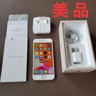 iPhone - iphone8 ゴールド 64gb simフリー