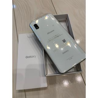 Galaxy - 新品未使用 Galaxy A20 白 docomo 本体