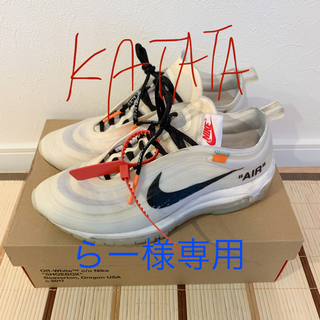 NIKE - THE 10 NIKE OFF-WHITE AIR MAX 97 27.5cm