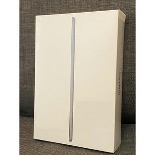 Apple - iPad mini 7.9インチ  第5世代 Wi-Fi 256GB SGY