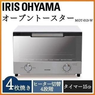 新品★オーブントースター4枚/BE(その他)