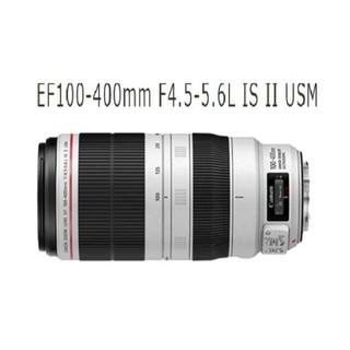 Canon - EF100-400mm  F4.5-5.6L IS II