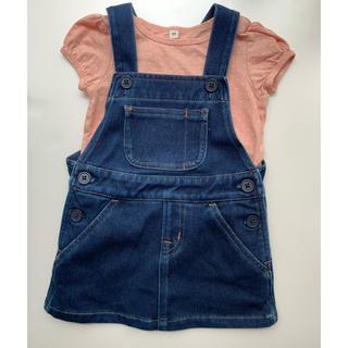 ムジルシリョウヒン(MUJI (無印良品))の無印良品80サイズデニムサロペット+ピンクTシャツ2点セット(ワンピース)