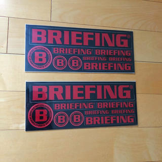 ブリーフィング(BRIEFING)のBRIEFING ステッカー 【2セット】(その他)