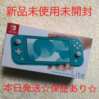 Nintendo Switch - 任天堂 Switchライト ターコイズ 新品未使用 未開封