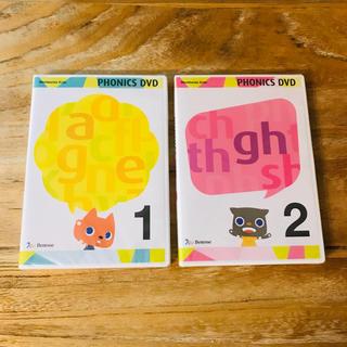 ワールドワイドキッズ フォニックス DVD 1.2巻セット