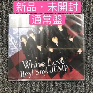 ヘイセイジャンプ(Hey! Say! JUMP)のHey!Say!JUMP White Love 通常盤 CD(ポップス/ロック(邦楽))