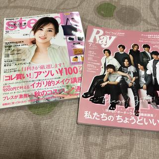 EXIT 雑誌(お笑い芸人)