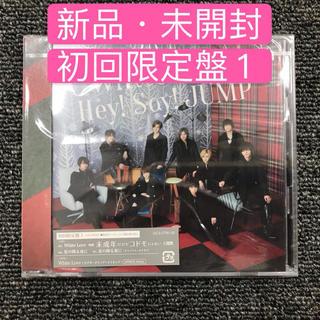 ヘイセイジャンプ(Hey! Say! JUMP)のHey!Say!JUMP White Love 初回限定盤1 CD+DVD(ポップス/ロック(邦楽))