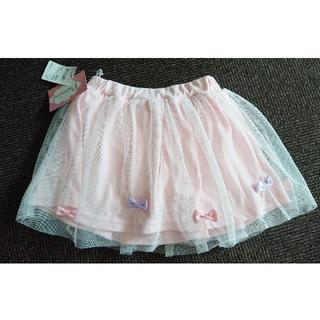 新品 インナーパンツ付きスカート サイズ95