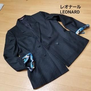 レオナール(LEONARD)のレオナール カシミヤ混上質ジャケット 新品未使用(テーラードジャケット)