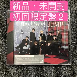 ヘイセイジャンプ(Hey! Say! JUMP)のHey!Say!JUMP White Love 初回限定盤2 CD+DVD(ポップス/ロック(邦楽))