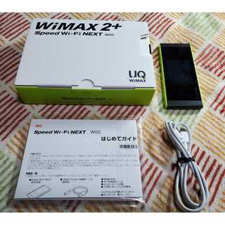 UQ mobile WiMAX2+ speed WiFi NEXT W05