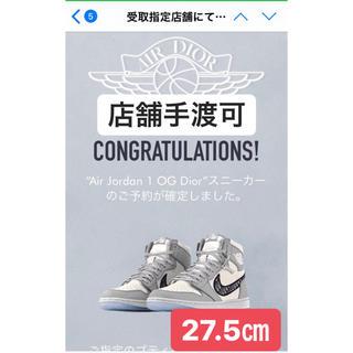 Dior - Dior × Nike Air Jordan 1 High OG 27.5㎝
