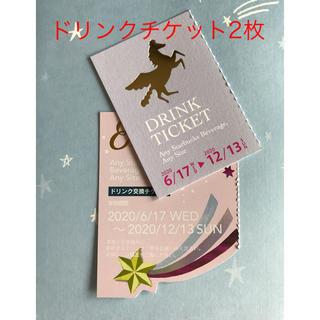 スターバックスコーヒー(Starbucks Coffee)のスターバックス  ドリンクチケット ビバレッジカード (フード/ドリンク券)