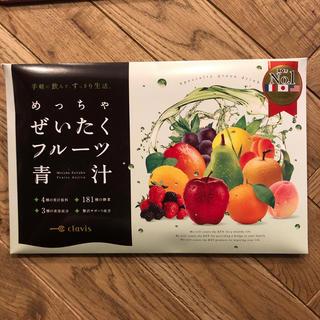 ファンケル(FANCL)のぜいたくフルーツ青汁 楽天一位 健康志向(青汁/ケール加工食品)
