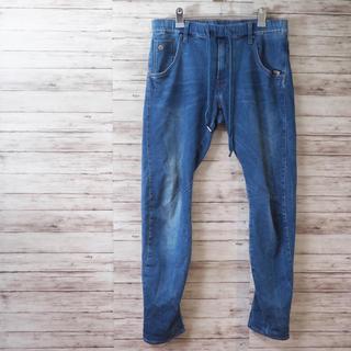 ジースター(G-STAR RAW)のG-Star Raw ARC 3D Sport Tapered Jeans(デニム/ジーンズ)