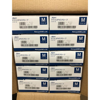サラヤ(SARAYA)の新品 未開封 プラスチックグローブ プラスチック手袋 マイスコpvcグローブ m(日用品/生活雑貨)