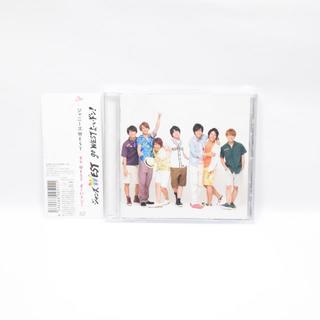 ジャニーズウエスト(ジャニーズWEST)の美品◆ジャニーズwest◆go WEST よーいドン!◆通常盤◆CD(ポップス/ロック(邦楽))