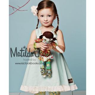 Matilda Jane Mint Tulip Top 6 120 チュニック(Tシャツ/カットソー)