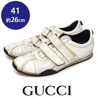 グッチ(Gucci)のグッチ マジックベルト メンズスニーカー 41(約26cm)(スニーカー)