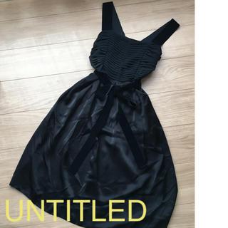 アンタイトル(UNTITLED)のアンタイトル フォーマルドレス 結婚式(ミディアムドレス)