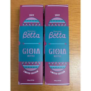 ベッタ(VETTA)の(新品未使用)ドクターベッタ哺乳瓶2本セット 2019年モデル(哺乳ビン)
