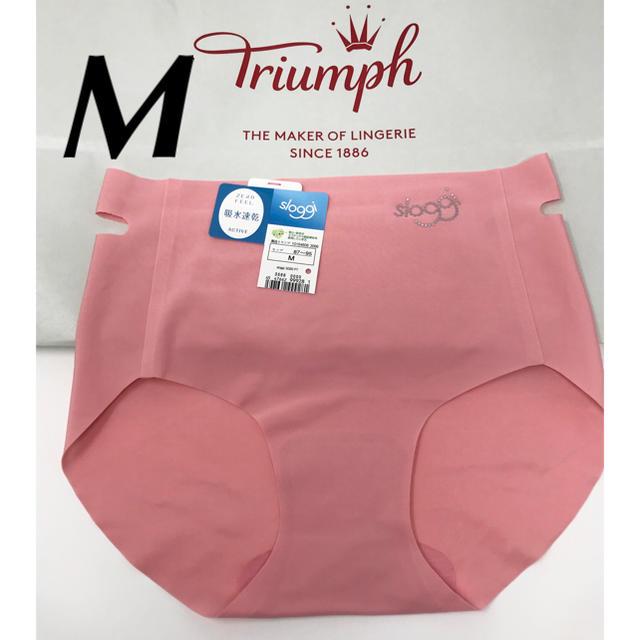 Triumph(トリンプ)の◎M◎《スロギー》ショーツ ZEROfeel 吸収速乾 ピンク 桃色 レディースの下着/アンダーウェア(ショーツ)の商品写真